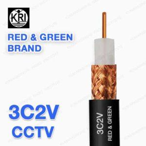 3C2V-sri-lanka-red-green-brand