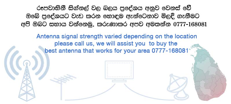 how-to-choose-antenna-i-sri-lanka