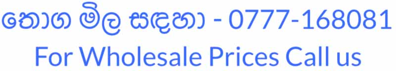 wholesale-shops-pettah-sri-lanka-t5